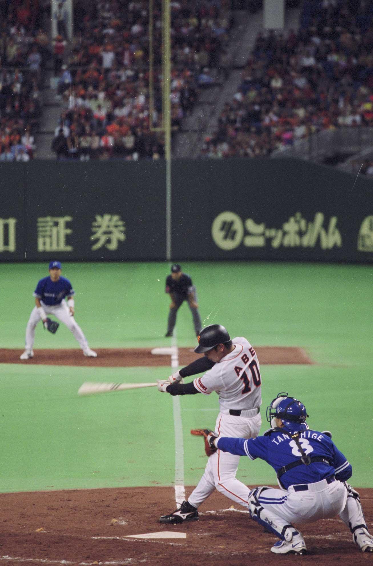 1号 2001年4月13日横浜戦(東京ドーム)